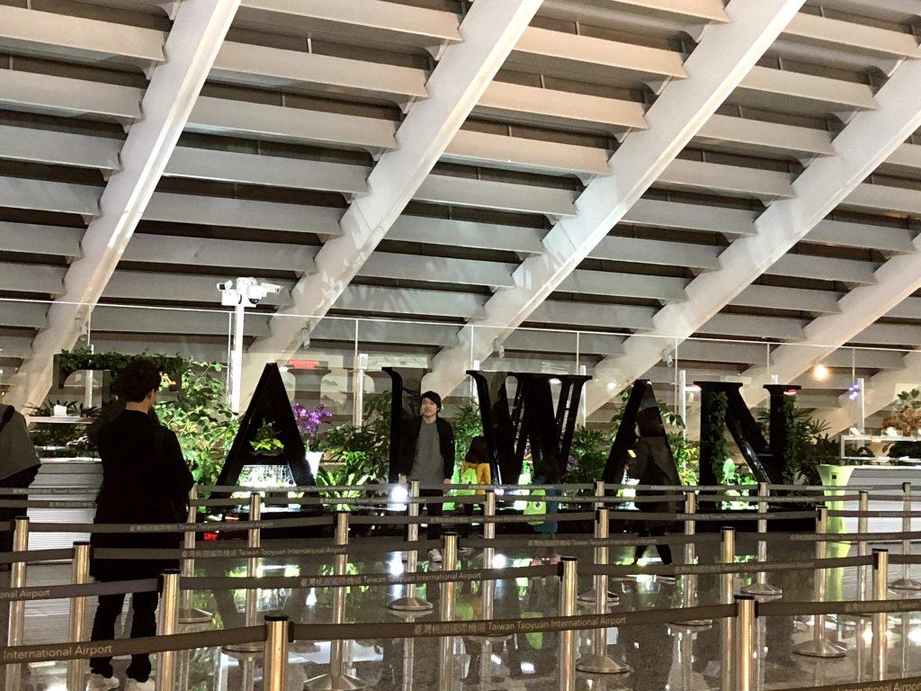【台湾の空港でベンチ泊という選択肢】2泊3日で行く台湾旅行記
