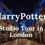 【2023年予定】としまえん跡地にできる世界で2番目となるハリーポッターのテーマパークをロンドンのスタジオツアーで予習しよう!